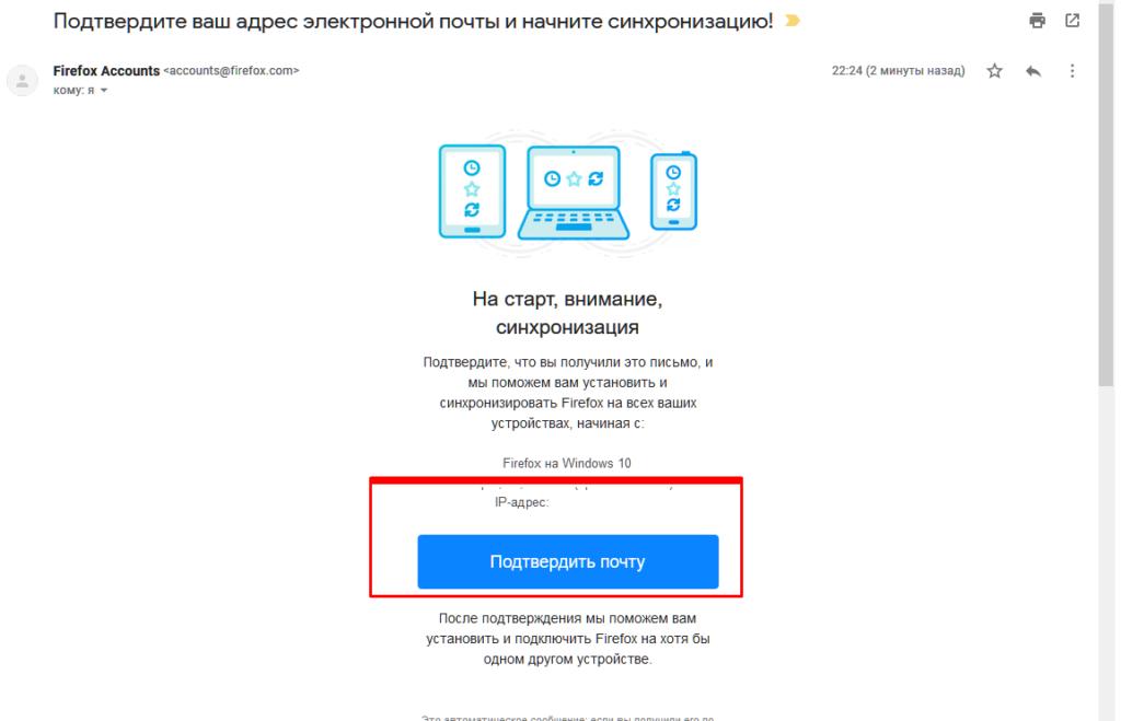 Как сохранить пароли Firefox при переустановке Windows?